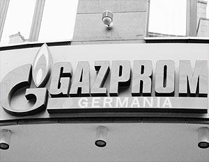 Представители Еврокомиссии провели обыск в компании Gazprom Germania