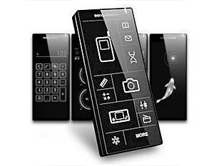 Одна из новинок, которая призвана поразить рынок мобильных телефонов, носит название Black Box и представлена она компанией BenQ