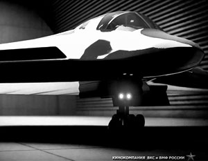 Созданный как одно крыло ПАК ДА смотрится прекрасно, но реально в войска поступит ой как нескоро
