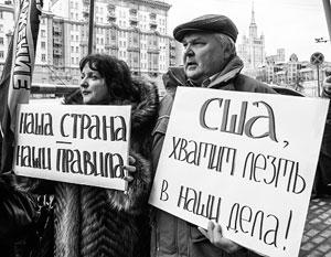 В России нашли способ, чтобы западные страны поменьше лезли в ее внутренние дела
