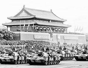 Пентагон объявил Пекину холодную войну