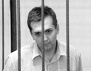 Вины с Макарова не сняли, но обвинение смягчили