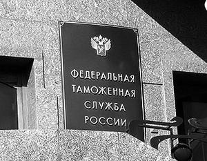 По месту работы задержанного чиновника проведены обыски и изъяты изобличающие его документы