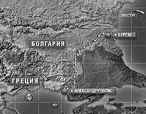 Нефтепровод «Бургас – Александруполис» должен был пройти из порта Бургас на Черном море в порт Александруполис на Эгейском море в обход перегруженных турецких проливов Босфор и Дарданеллы