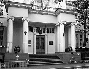 Вот оно – бельгийское посольство в Москве, которое может оказаться под угрозой продажи в случае дальнейшего конфликта между Россией и Бельгией
