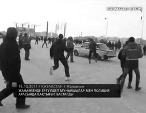 Власти и протестующие обвиняют друг друга в провокациях