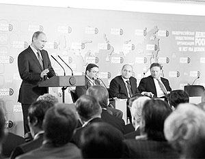 Владимир Путин верит в идею «новой индустриализации»: «Мы уже не раз доказывали, что можем добиваться самых сложных целей»