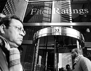 Fitch понизит рейтинги сразу нескольких стран