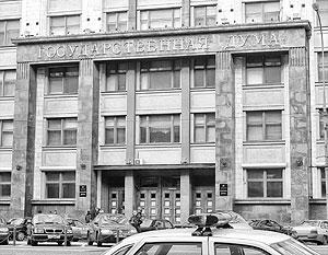 Главам ЦИК, МВД, Генпрокуратуры и СК придется явиться в Госдуму