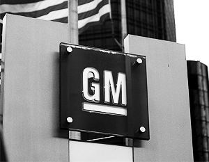 General Motors вернула себе титул самого продаваемого автопроизводителя в мире в прошлом году