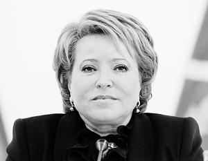 Валентина Матвиенко стала самой влиятельной женщиной России за 2011 год