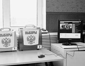 На избирательных участках российских провинциальных городков уже появились первые веб-камеры