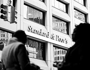 В Standard & Poor's считают, что второе полугодие для РФ будет сложным