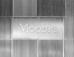 Moody's видит риски для России в сложной демографической ситуации и нефтяной зависимости