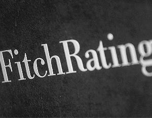 Fitch грозит снизить рейтинг России, но пока страну спасают высокие цены на нефть