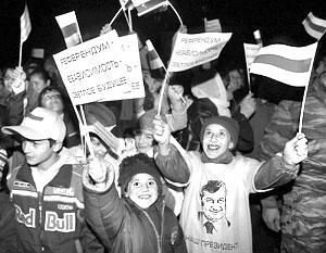 Южная Осетия проголосовала за независимость