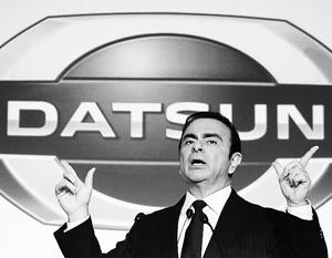 Глава Nissan Карлос Гон обещает создать бюджетные модели под брендом Datsun
