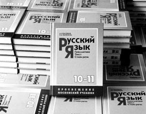 «Великий и могучий» помогает киргизскому обществу не остаться в культурной изоляции