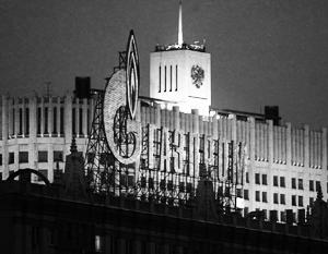 Газпром будет все меньше налогов оставлять в Москве и все больше – передавать в регионы