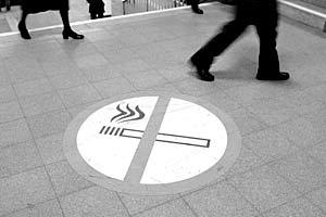 Борьба с курением – это нормальная мировая тенденция