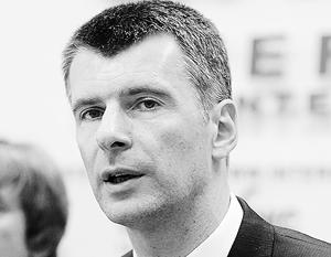 Михаил Прохоров решил соскочить с «Гражданской платформы» еще на старте