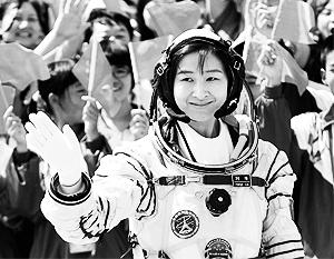 Первой китайской женщиной-космонавтом стала Лю Ян