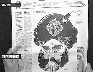 За карикатуры на пророка мусульмане отомстили по всей строгости
