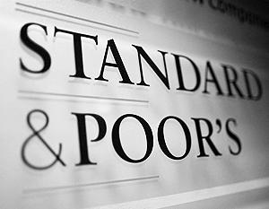 Российские банки не затронут худшие последствия кризиса в еврозоне, считают эксперты S&P