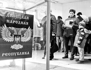 В числе прочего Париж критикует режим Порошенко за неспособность гарантировать проведение местных выборов на Востоке