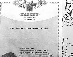 Дмитрий Медведев предлагает НИИ передавать патенты разработчикам