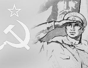 За использование советской символики законопроектом предусматривается наказание в виде денежного штрафа или тюремного заключения сроком до трех лет