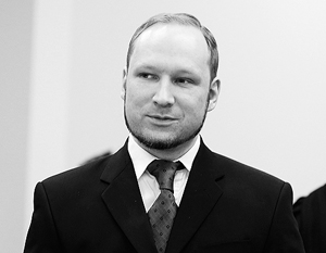 Приговор Брейвику не удивил ни его, ни общественность