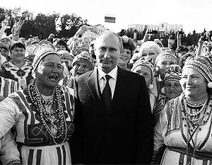 Владимир Путин назвал Россию мировой цивилизацией, для которой характерно этнокультурное многообразие
