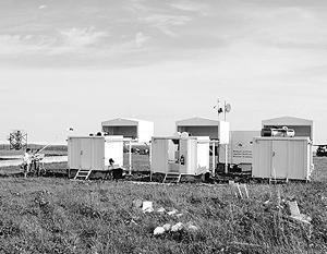 Оптическая станция Роскосмоса для слежения за космическим мусором в Кисловодске
