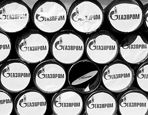 Газпром вновь заподозрили в нарушении антимонопольного законодательства ЕС