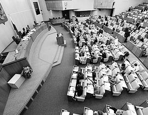 Главным камнем преткновения в ходе осенней сессии могут стать бюджет и закон об образовании