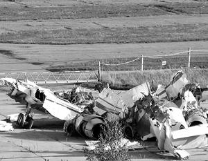 Обломки лайнера после трагедии были собраны на специальной площадке
