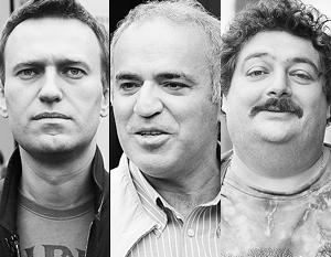 Навальный, Быков и Каспаров возглавили, по версии ЦВК, список избранных в Координационный совет