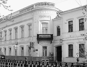 Неприятное для православных заведение находилось по адресу Рождественский бульвар, 16