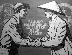 Россию и Вьетнам связывает многолетняя история сотрудничества