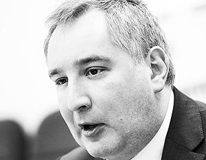 Дмитрий Рогозин считает необходимым привлечь к разработке ядерного оружия частные компании