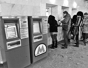 У москвичей с Нового года также появится возможность купить универсальный билет на все виды транспорта