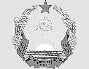В Латвии уже насчитали миллионный ущерб от «советской оккупации»
