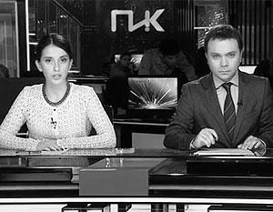 Вещание телеканала ПИК было специально направлено на жителей российского Северного Кавказа