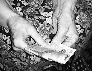 10 лет назад при правительстве Михаила Касьянова была проведена пенсионная реформа, которая ввела накопительный компонент пенсии