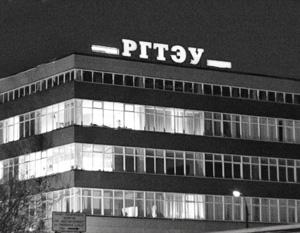 Студенты и преподаватели РГТЭУ выступают против реорганизации