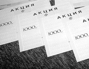 Путин предлагает дать возможность россиянам вкладывать свои пенсионные накопления в акции российских компаний