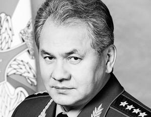 Шойгу перечислил основные приоритеты развития российских вооруженных сил