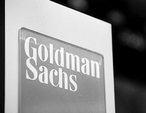 Goldman Sachs займется улучшением имиджа России