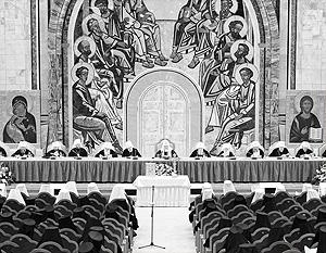 В субботу в Москве пройдет очередной Архиерейский собор